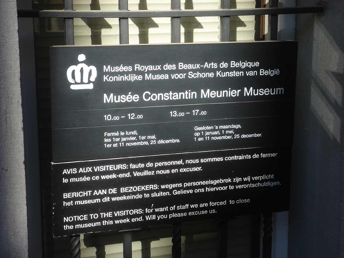 musée gratuit dimanche